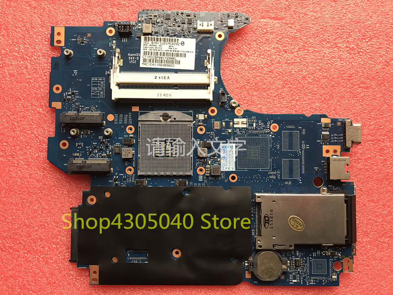xiwang 658340 001 658340 501 646246 001 646246 501 For HP 4530S Laptop Motherboard with All