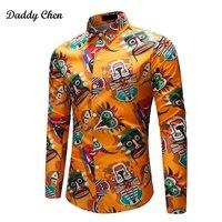 Men Shirt Fitness Yellow Prints Fashion Long Sleeve Male Shirts Luxury Plus Big Size Men Dress