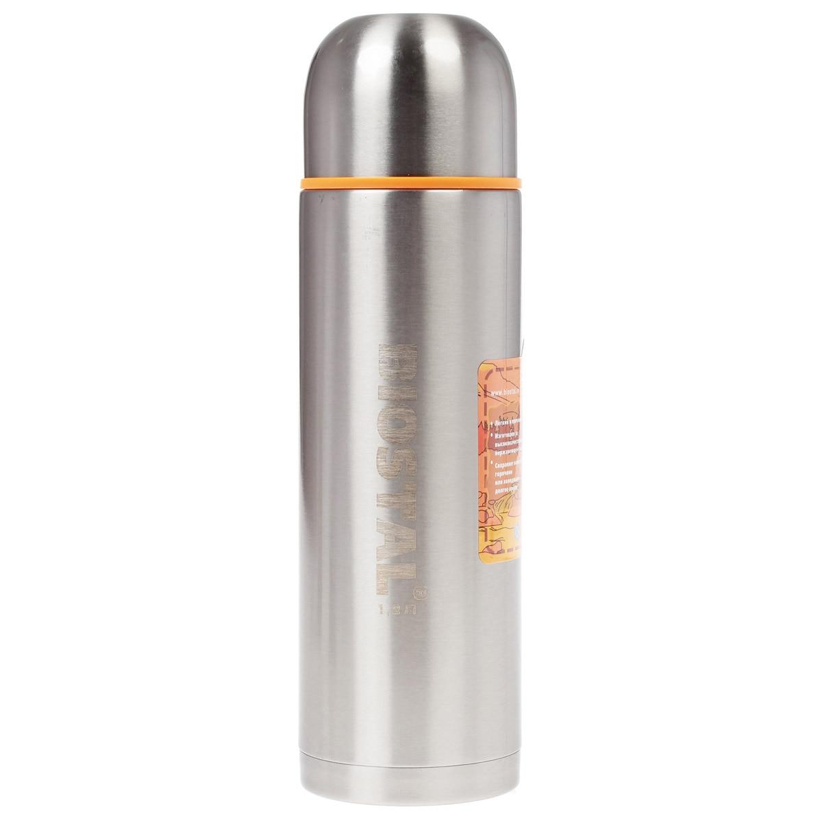 Thermos BIOSTAL NBP-1200 thermos biostal ng 1200 1
