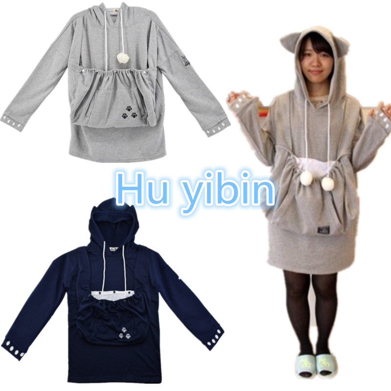 Nyangaroo Cat Dog Pet Casual Unisex Kangaroo Coat Hoodies Sweatershirts Kangaroo Grey Cat Casual Hoodie Sweatershirts