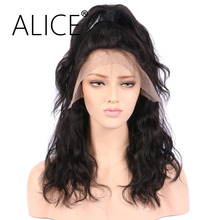 ALICE Human Hair Lace Front Wigs Black Women Brazilian Virgin Hair 130 Density Natural Color 8-24 Inches Wavy Wigs
