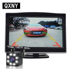 parking reverse backup rear view camera with night vision 8 LED universal vehicle license plate car camera rearview camera