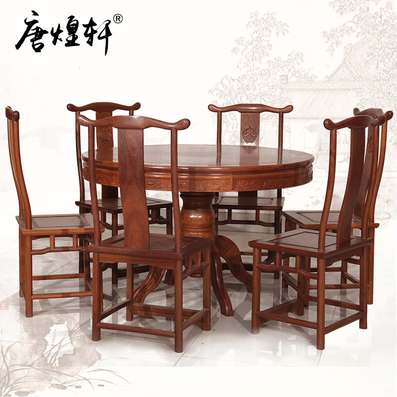 Tang Huangxuan Mahogany Furniture Burma Pear Round Table Nine Piece Style Table Chair Wood Classical Table