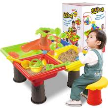 Kids Sand Pit Set Beach Sandpit Table Water Outdoor Garden Play Spade Tool Toy Play Home Beach Table Toys(China)