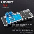 Barrow BS-AMRVEGA-PA  LRC 2 0 полное покрытие графическая карта водяного охлаждения блок для Radeon RX VEGA Frontier Edition