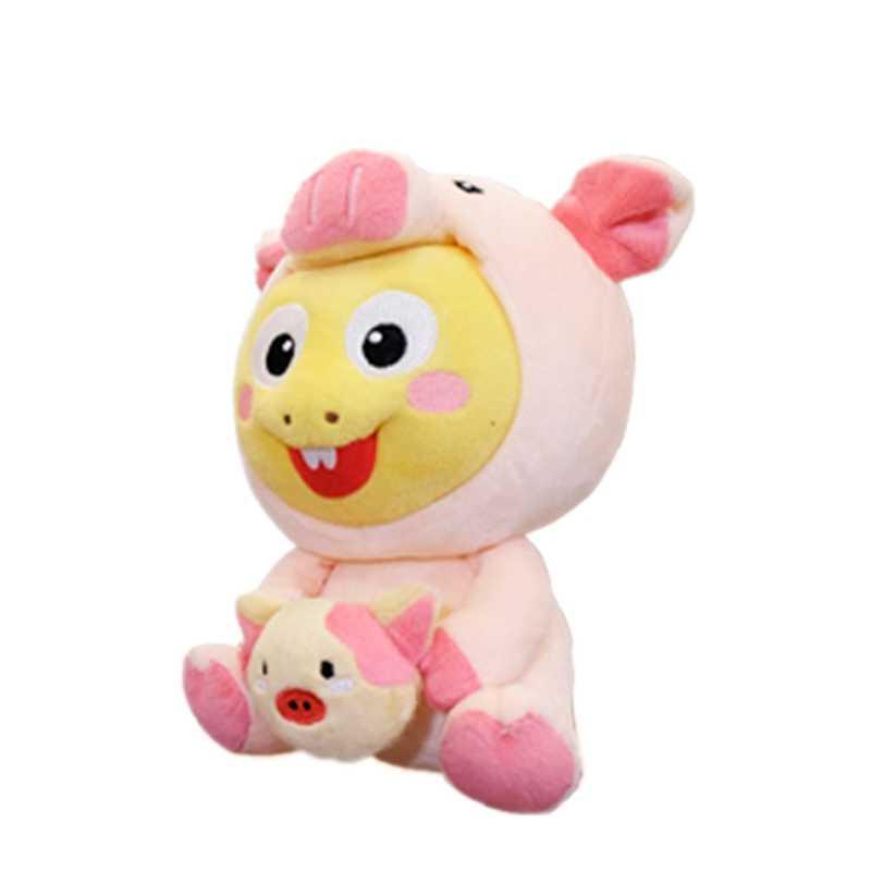 2019 VIP niños rellenos dinosaurio-cerdo dinosaurio muñeca peluche niño regalo 8 pulgadas limitado edición China año