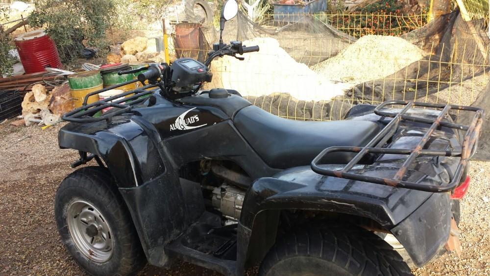 ODES ATV 2