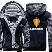Hoodies männer Sweatshirts Herbst Winter Verdicken Koenigsegg sweatshirt Mit Kapuze zipper mantel Lässig Langarm versized Hoodie jacke(China)