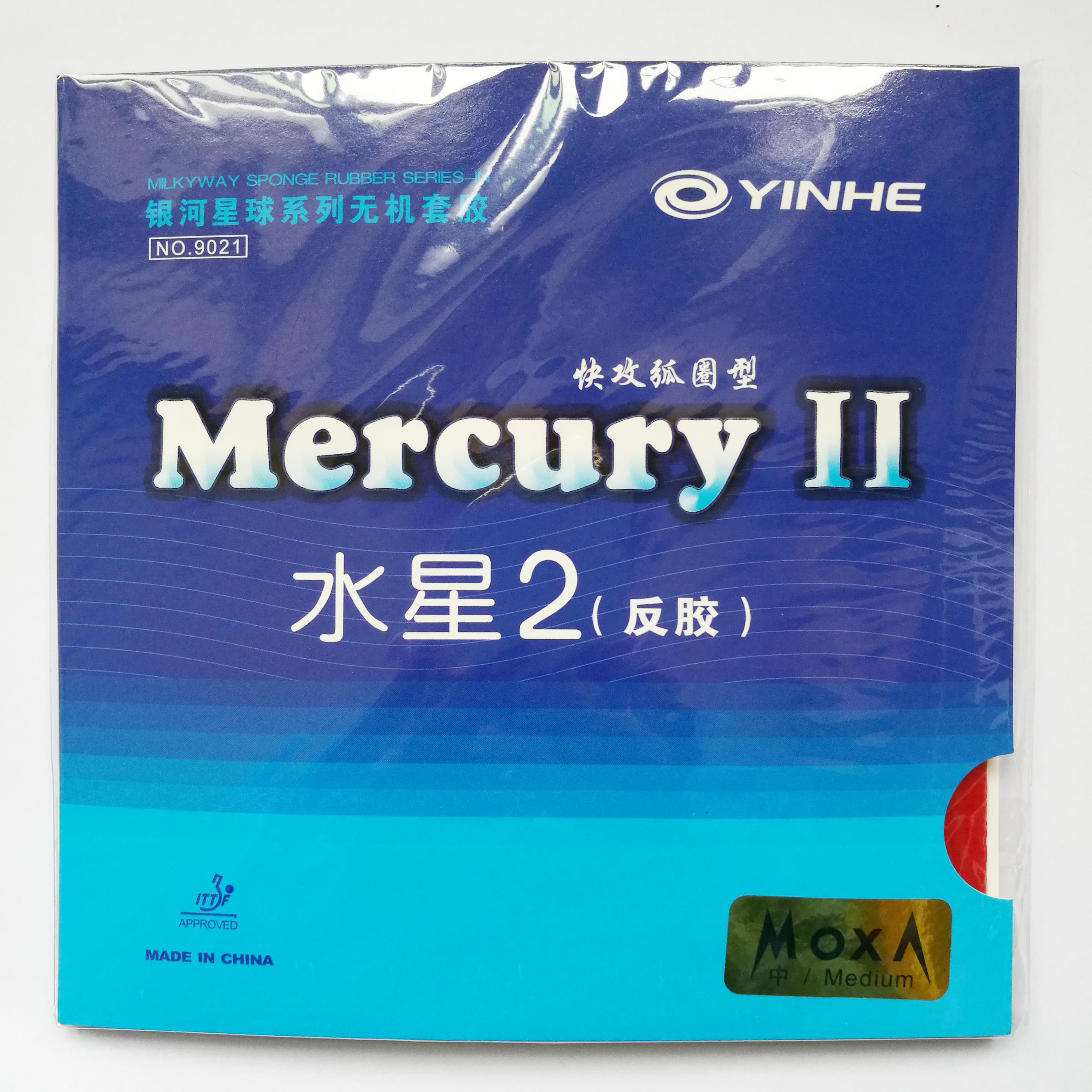 Original Yinhe Mercury 2 Table Tennis Rubber 9021 For Table Tennis Rackets Blade Racquet Ping Pong Rubber Pimples In