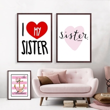 I Love My Sister Quote Canvas Painting Cute Art Print Picture For Twin Room  / Girl