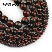 WLYeeS 3A Red oX Tigers eye Stone Bead Ore Natural 4 6 8 10 12mm Round Loose Beads Jewelry Bracelet or Necklace Making DIY