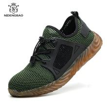 通気性安全靴の男性鋼つま先不滅作業スニーカー抗スマッシング軽量ブーツ 35 から 48 に