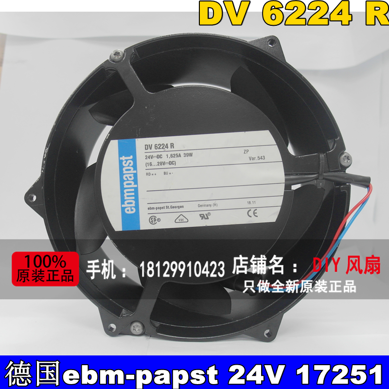 NEW FOR EBMPAPST DV6224R DC24V 17251 17CM Frequency converter cooling fan