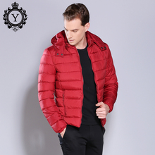 COUTUDI 2017 New Stylish Winter Jackets and Coat with a Hood Solid Red Parka Jacket Outerwear Men Warm Winter Parkas Coats Male