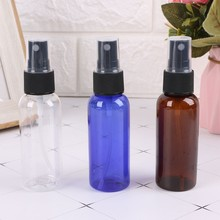 50ml /20ml Refillable Press Pump Spray Bottle Liquid Container Perfume Atomizer Travel(China)