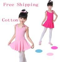 Free Shipping High Flexible Cotton Wrap Professional Ballet Tutu Girl Tutu Dress Camisole Tie Tutu Ballet