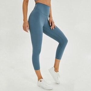 Image 3 - Shinхорошо 2,0 мягкие обнаженные спортивные брюки для фитнеса Cpari женские Четырехсторонние Эластичные Спортивные укороченные колготки для йоги