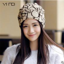 YIFEI Spring Letter Hip Hop Hats Touc Women s Hats Adjustable Size Beanie Girls Skullies Winter