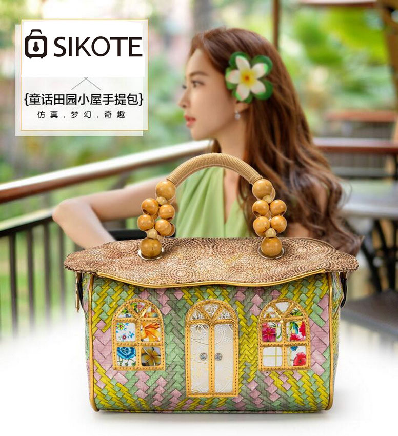 ФОТО sikote New authentic dream lovely candy color female handbag creative house style package