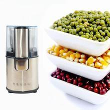 Electric Stainless Steel Coffee Bean Grinder Home Grinding Milling Machine EU Plug Coffee Bean Grinder Coffee Ware EU Simple