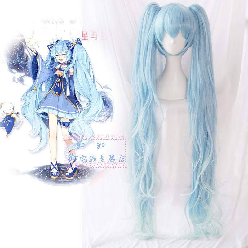 font-b-vocaloid-b-font-hatsune-miku-show-120cm-ponytails-anime-wavy-long-cosplay-wig-facial-hair