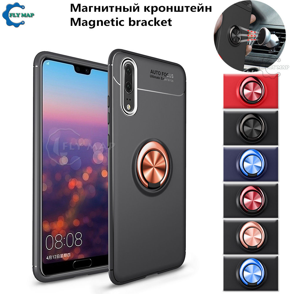 Metal Ring Case for Huawei P20 Pro CLT L29 L09 Invisible Bracket Soft Silicone Phone Cover for Huawei P 20 Pro CLT-L29 TPU Case
