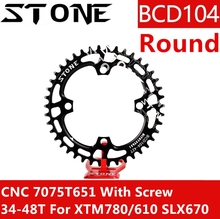 Stone 104 BCD Round Chainring For Shimano M430 m780 m610 34t 36t 38t 40 42 44 46 48T MTB Bike Chainwheel Bicycle Tooth Plate система shimano deore m610 170мм ин вал 42 32 24t с кареткой серебристый efcm610c224xs