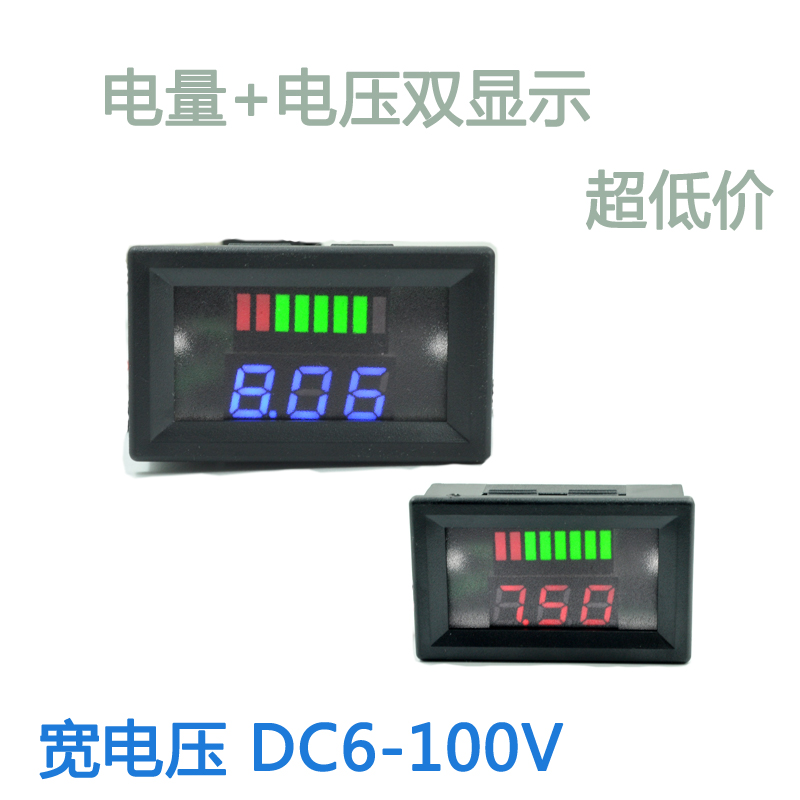 Electric bicycle battery lead-acid battery power display 12V24V48V dual display digital voltage meter аккумуляторная батарея lead acid battery 6v4ah 20hr