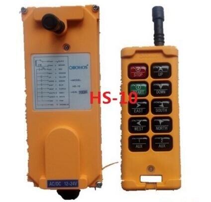 12V 24V 220V 380V optional HS-10 Industrial Remote Control Crane Transmitter 10 keys 1 receiver+ 1 transmitter 12v 24v hs 10 industrial remote control crane transmitter 1pcs transmitter and 1pcs receiver