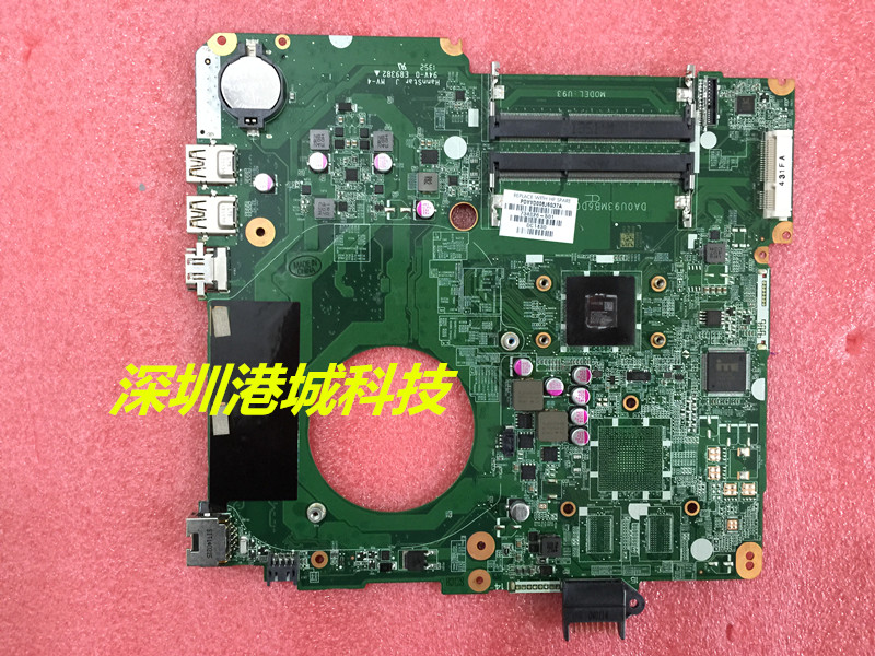 734827-501 734827-001 Free Shipping FOR HP PAVILION TOUCHSMART 15 15-N AMD A6-5200M SERIES laptop motherboard DA0U93MB6D0 REV:D 734826 001 laptop notebook motherboard system board 734826 501 for hp pavilion touchsmart 15 15 n a4 5000m series 100% tested