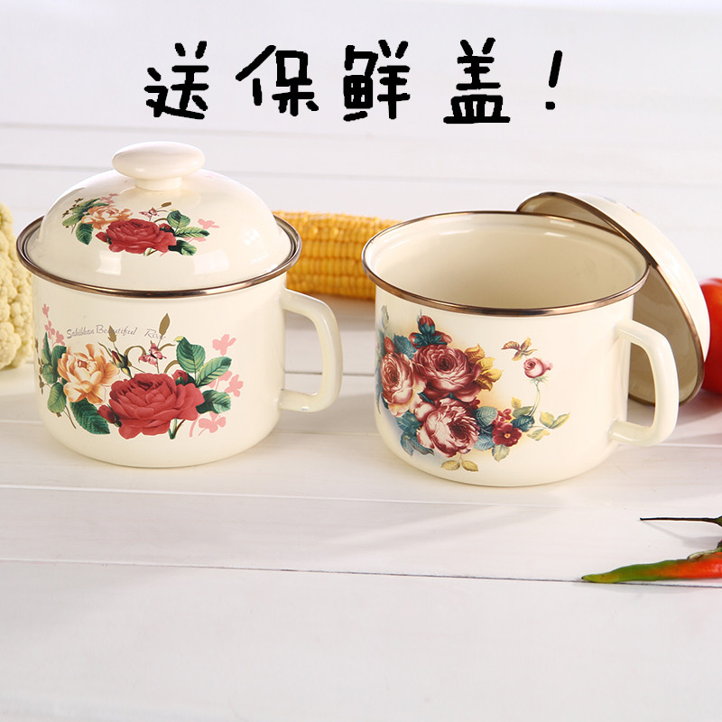 16cm 1.3L enamel bowl of instant noodles bowl bowl cup cold water pot enamel bag mail boxes