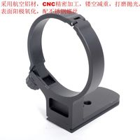 Suporte Da Lente de Metal Collar Tripé Anel de Montagem para TAMRON 100-400mm f4.5-6.3 Di VC USD (a035)