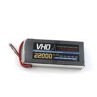 VHO 2 S 7,4 В 22000 мАч 25c 1 шт. XT60/XT90/T/EC5/XT150/TRX вал необитаемый машины HM литиевая Батарея для RC самолета