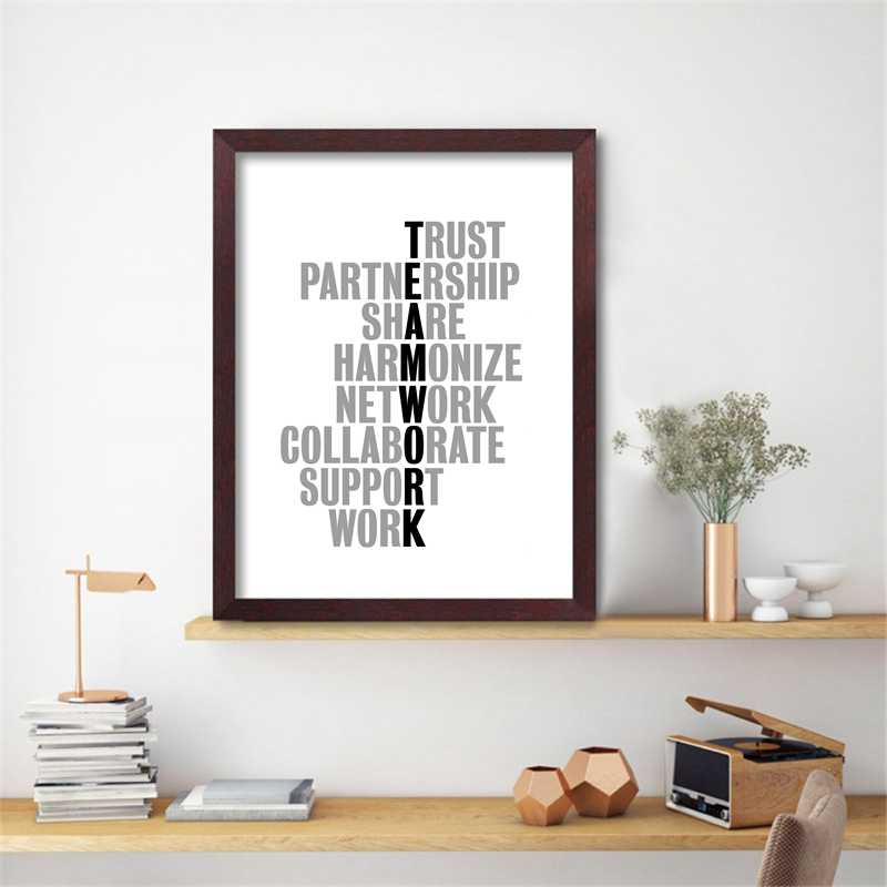 Teamwork Motivational Quotes Canvas Art Print Office Poster Inspirational Quote Canvas Painting Poster Office Wall Art Decor