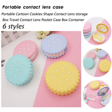 Travel Cute Lenses Box & Case/Contact Container Holder Lens Bag Sweet Cookies Biscuits Series Colored Contact Gift Eyewear Cases