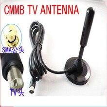 CMMB Высоким коэффициентом усиления freeview 28DBI DVB-T тв антенны цифрового сигнала телевизионные приемники поддерживают портативный телевизор/DVD в автомобиле и тв-тюнера