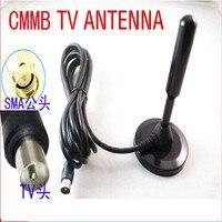 28DBI CMMB Yüksek Kazanç Karasal DVB-T TV Anten Dijital Sinyal Televison Arabada Ve TV Alıcıları Destek Taşınabilir TV DVD Tunner