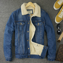 Men's Fleece Lined Winter Warm Coat Denim Jeans Jacket Outwear Parkas Thicken Motorcycle 3Colors