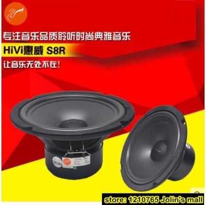 Originele Echt Hivi S8r 8 Inch Koorts Lage Mid Bass Speaker