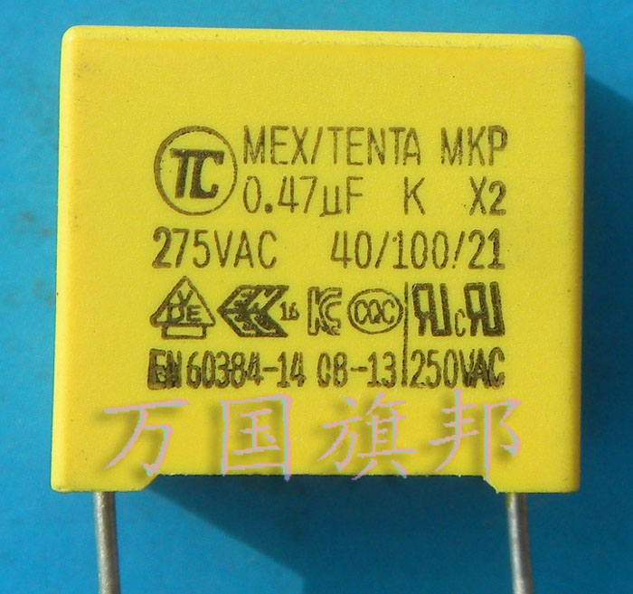 Free Delivery.Safety Capacitance Square 0.47 UF 275 V 275 V 275 Ft 15 Mm Distance