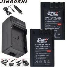 2 шт., встроенный литий-ионный аккумулятор EL9 ENEL9 + одиночное зарядное устройство со светодиодной подсветкой для Nikon EN-EL9 D40 D60 D40X D5000 D3000 E1007N L20