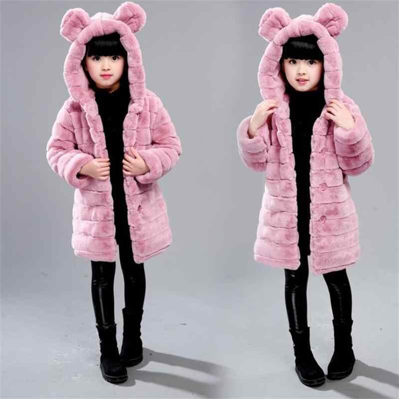 Jackets For Girls 2018 Autumn Winter Children Outerwear Girls Cardigan Coat Kids Clothes Casual Long Jacket Girl Coats 120-160CM