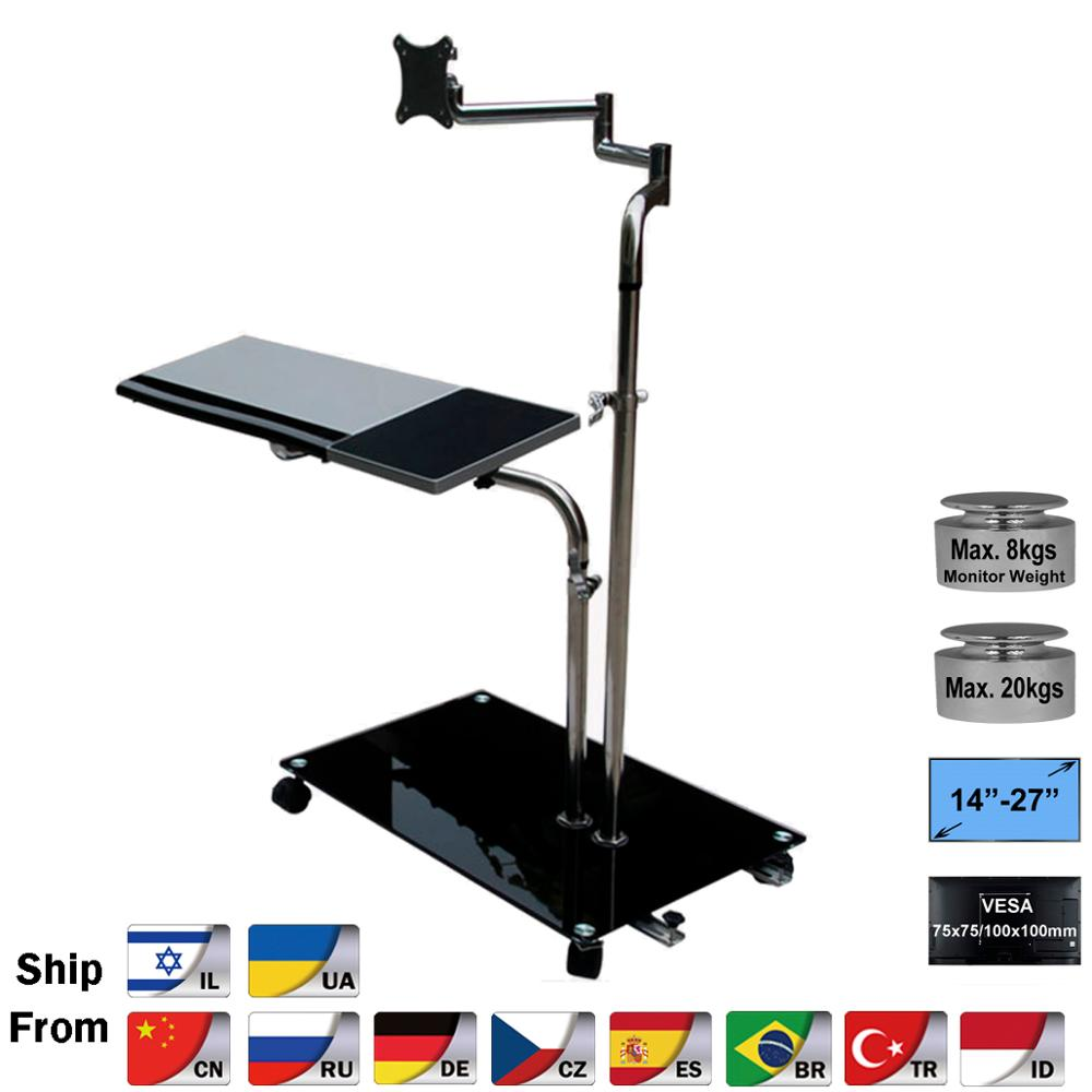 OK610 Bedside Moving Laptop Stand Adjustable Sofa Computer Monitor Holder Mount +Keyboard Holder Rotating Laptop Table Lapdesks
