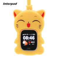 Kids GPS Tracker Tracking Smart Baby Watch Q90 For Children Gift Support Android Ios Apple Phone