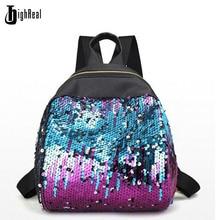 Новинка 2017 года мини-рюкзак женская универсальная сумка из искусственной кожи блестки рюкзак для девочек маленькое путешествие принцесса Bling рюкзаки Blink Mochila