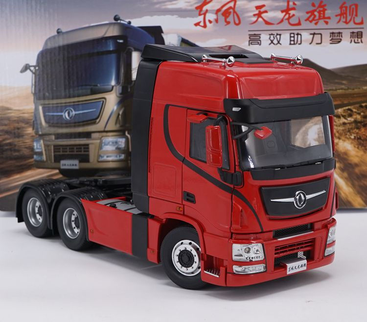 Alloy Model 1:24 Scale Dongfeng Tianlong H7 Truck Tractor Trailer Vehicles DieCast Toy Model for Collection DecorationAlloy Model 1:24 Scale Dongfeng Tianlong H7 Truck Tractor Trailer Vehicles DieCast Toy Model for Collection Decoration