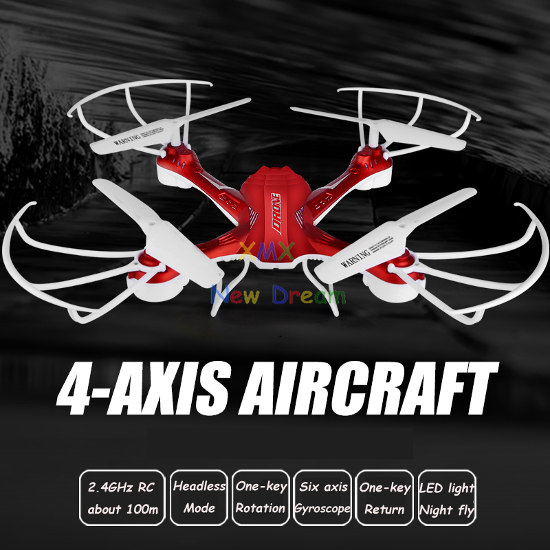 Remote control aircraft resistance to fall, super large four axis aircraft, children's toys, model aircraft charging, aerial UAV youdi 2 4g remote sensing four aircraft genuine four rotor helicopter toys wholesale shatterproof