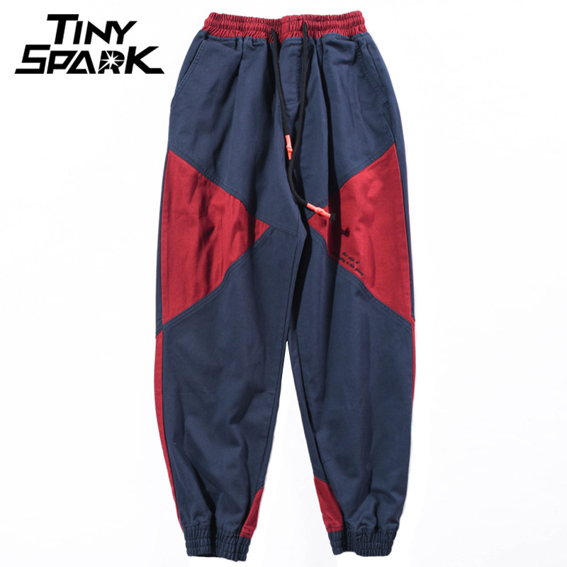 Men Harajuku Streetwear Pant Hip Hip Harem Pants Blue Red Patchwork Casual Trousers Jogger Sweatpant Boys New 2018 Spring Summer
