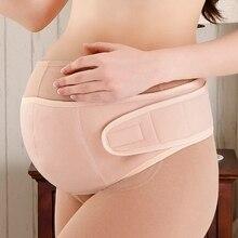 Средства ухода за кожей для будущих мам Поддержка Пояс живота для женщин беременных корсет дородовой уход бандаж для занятий спортом