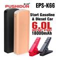PUSHIDUN 18000mAh Two USB Car Jump Starter Lithium Battery Red&Blue Warning Light 12V Power Bank Car Charger Jumpstarter for Car